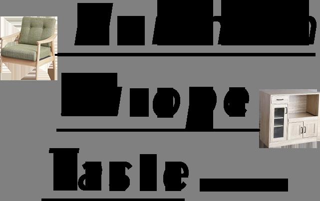 北欧テイスト   ワントーンで作るシックな北欧スタイル